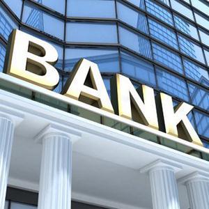 Банки Покровска