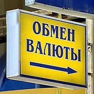 Обмен валют Покровска