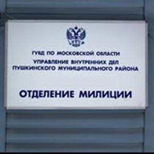 Отделения полиции Покровска