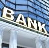 Банки в Покровске